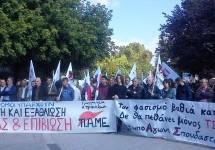 Σαφείς στόχοι από το ΠΑΜΕ στο συλλαλητήριο στα Τρίκαλα