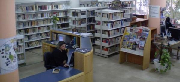 Δώρισαν 260 βιβλία στη Δημοτική Βιβλιοθήκη