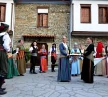 Μαθήματα χορού από την Εύξεινο Λέσχη