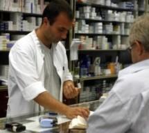 Θες κανονικό φάρμακο; Πλήρωνε…
