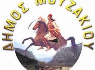 Κόντρες στην πλειοψηφία του Δήμου Μουζακίου