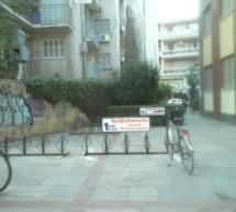 Ποδηλατοστάτες δίπλα από τους ελλιπείς ποδηλατόδρομους