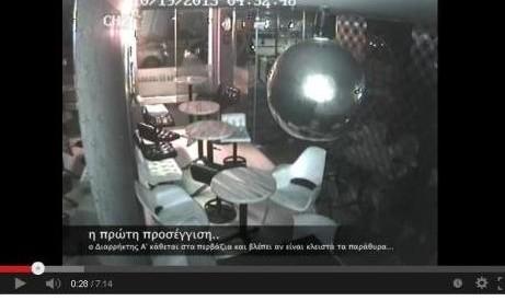 """Τρικαλινό """"χρώμα"""" στο πιο τρολ βίντεο μετά από διάρρηξη"""