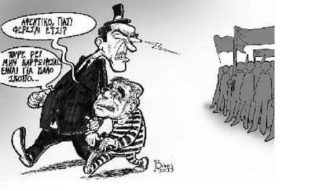 ΚΚΕ: Επιμένει στην αντιδραστική θεωρία των δύο άκρων η κυβέρνηση