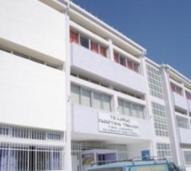 Γ. Κυρίτσης: Ούτε ένα μέλος εκπαιδευτικού προσωπικού στο ΤΕΙ Τρικάλων