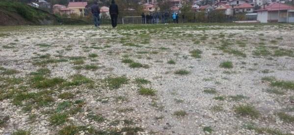 Αυτό λέγεται γήπεδο;