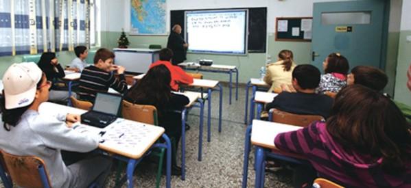 Γ. Κυρίτσης: Γιατί καθυστερεί η Ενισχυτική Διδασκαλία;