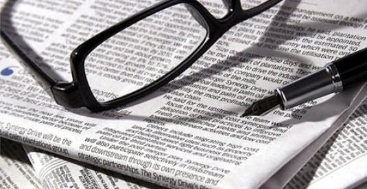 Βραβεία Μαρκατά σε μελλοντικούς δημοσιογράφους