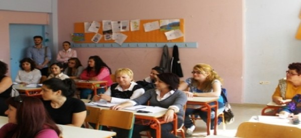 Διά Βίου Μάθηση στον Δήμο Πύλης