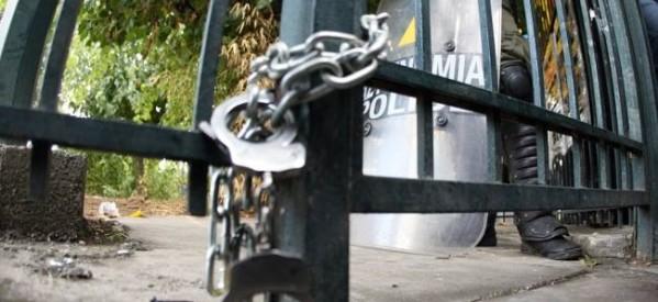 Συνέλαβαν την… πύλη της ΕΡΤ!