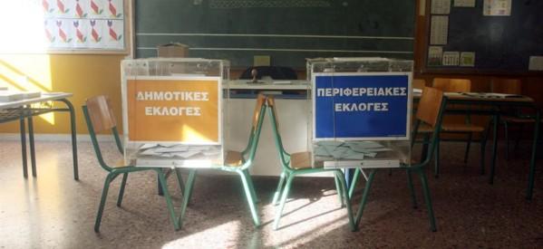 Οι προθεσμίες μέχρι τις δημοτικές εκλογές