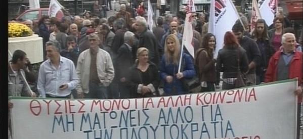 Κάλεσμα του ΠΑΜΕ στην απεργία