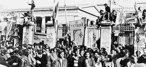 ΕΠΙΤΡΟΠΗ ΕΙΡΗΝΗΣ ΤΡΙΚΑΛΩΝ: 40 χρόνια από την εξέγερση του Πολυτεχνείου