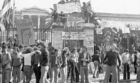 Πολυτεχνείο 1973, Ικαρία 1993: Γιώργος Κηρύκου Eνας από τους αφανείς ήρωες του Πολυτεχνείου