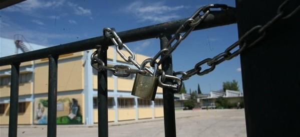 Η αδιαφορία για την επαρχία οδηγεί σε νέο κλείσιμο σχολείων στα Τρίκαλα