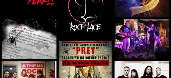 Οι εορταστικές ευχές από τους Rock & Lace