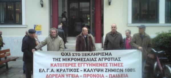 """Παράσταση διαμαρτυρίας από τους αγρότες της """"Ανοιξης"""""""