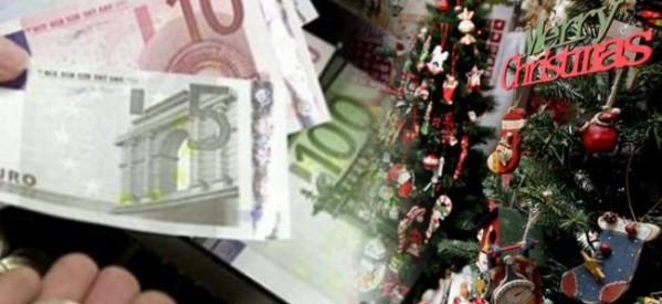 ΠΑΜΕ Τρικάλων: Το δώρο Χριστουγέννων στον ιδιωτικό τομέα