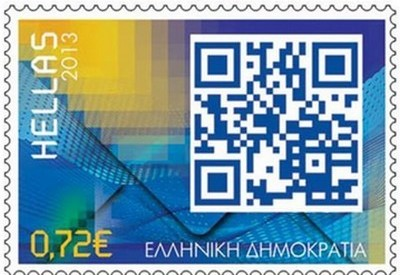 Ψηφιακό γραμματόσημο από τα ΕΛΤΑ