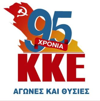 kke95-1