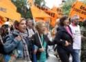 Τρίκαλα: Κάλεσμα από δασκάλους και καθηγητές για το σημερινό συλλαλητήριο