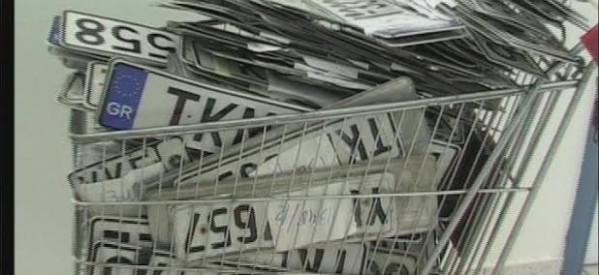 Success story και στα Τρίκαλα: Παραδόθηκαν ήδη 2.400 πινακίδες!