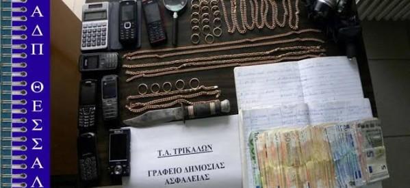 Στη δημοσιότητα φωτογραφίες των συλληφθέντων για κάλπικες λίρες και κοσμήματα