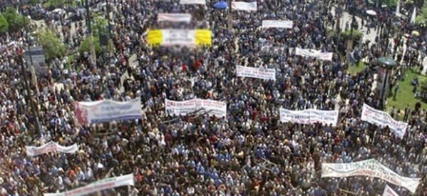 Συλλαλητήριο αύριο στα Τρίκαλα για τον προϋπολογισμό