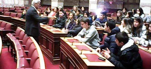 Στη Βουλή οι μαθητές του Γυμνασίου Φαρκαδόνας