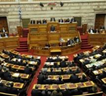 Οι 300 που μπαίνουν στη Βουλή