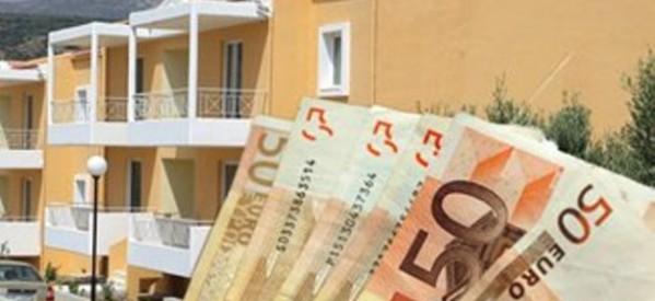 Βαριά φορολογία για εισοδήματα από μισθώσεις ακινήτων