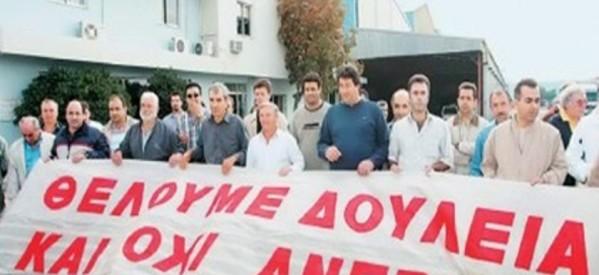Διαμάχη Ταμήλου – ΣΥΡΙΖΑ για την ανεργία στα Τρίκαλα
