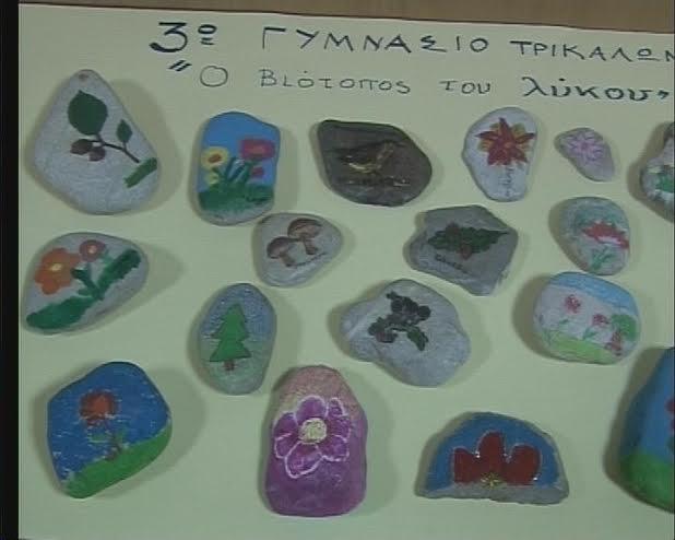 biotopos9