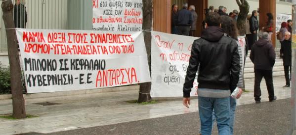 ΑΝΤΑΡΣΥΑ Τρικάλων: Νίκη η αθώωση των αγωνιστών