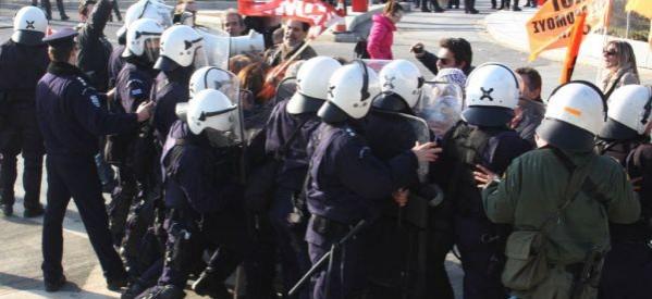 Αγωνιστικές Κινήσεις Εκπαιδευτικών: Η τρομοκρατία δεν θα περάσει, του λαού η πάλη θα την σπάσει