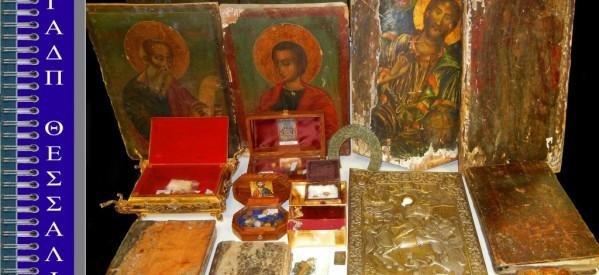 Εμπόριο με ιερά κειμήλια, με συμμετοχή εφημέριου στον Ν. Τρικάλων (φωτό και βίντεο)