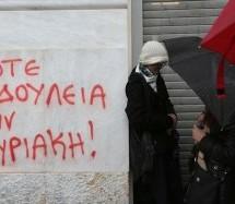 Πανελλαδική απεργία εμποροϋπαλλήλων την Κυριακή
