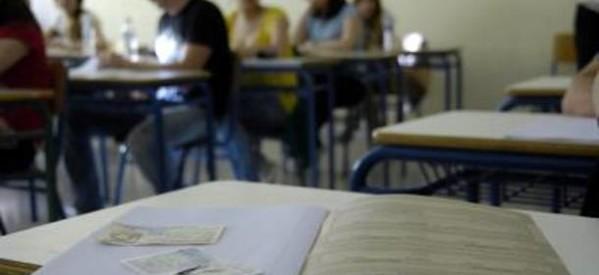 Ολες οι αλλαγές για τις πανελλαδικές εξετάσεις του 2014