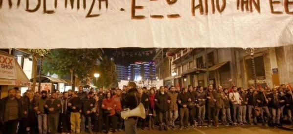 ΑΝΤΑΡΣΥΑ Τρικάλων: Μαχητική πορεία ενάντια στην ΕΕ και την απαγόρευση