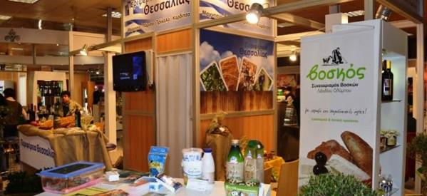 Γευσιγνωσία θεσσαλικών προϊόντων στην AGROTICA