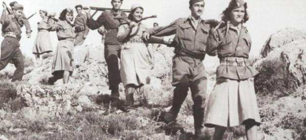 """""""…για την Ελλάδα, το δίκιο και τη λευτεριά"""": Αφιέρωμα για τα 72 χρόνια από την ίδρυση του ΕΛΑΣ"""