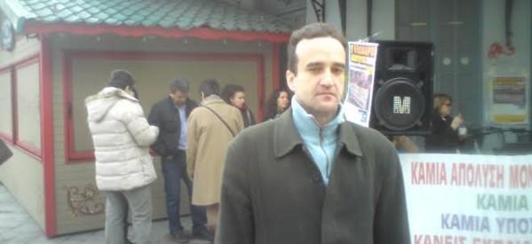 Σπ. Τσιγάρας: Μαύρη μέρα για τη δημόσια εκπαίδευση