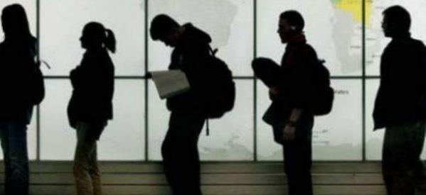 Το Μουσείο Φυσικής Ιστορίας Μετεώρων και Μουσείο Μανιταριών ζητά για εργασία άντρα έως 35 ετών