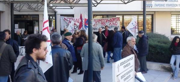 Οι μετωπικές οργανώσεις του ΚΚΕ στον αγώνα για μη κλείσιμο του ΕΟΠΥΥ Τρικάλων