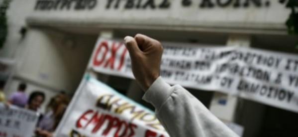 Κάλεσμα της Διασωματειακής για το συλλαλητήριο για την Υγεία