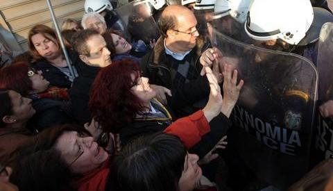 Συγκέντρωση διαμαρτυρίας ενάντια στην κρατική τρομοκρατία, βία και καταστολή