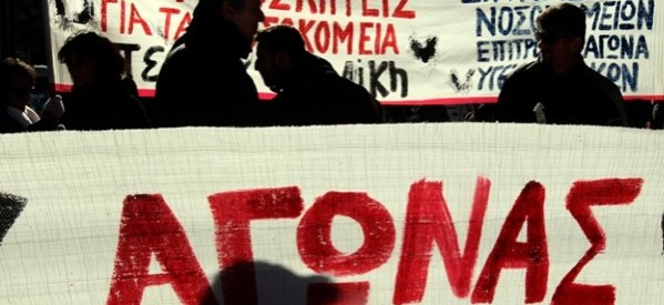Πρώτη απεργία αύριο για δασκάλους – νηπιαγωγούς