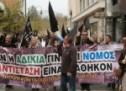 ΕΛΜΕ Τρικάλων : Κάλεσμα απόσυρσης των υποψηφιοτήτων και αποχής από τις εκλογές!