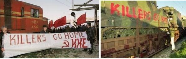 Δεν ξεχνάμε! 15 χρόνια από τον πόλεμο που εξαπέλυσαν ΕΕ και ΝΑΤΟ κατά της Γιουγκοσλαβίας