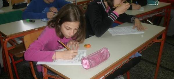 Μαθηματικός διαγωνισμός για μαθητές δημοτικού στα Τρίκαλα